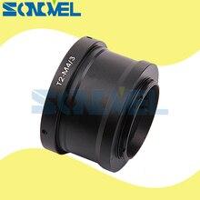 Adaptador de montaje de lente T2 T a Micro 4/3 M4/3 para Panasonic Olympus M4/3 GH4 GH2 GH3 GF3 GF5 E P3 E PL3 E PL5 II