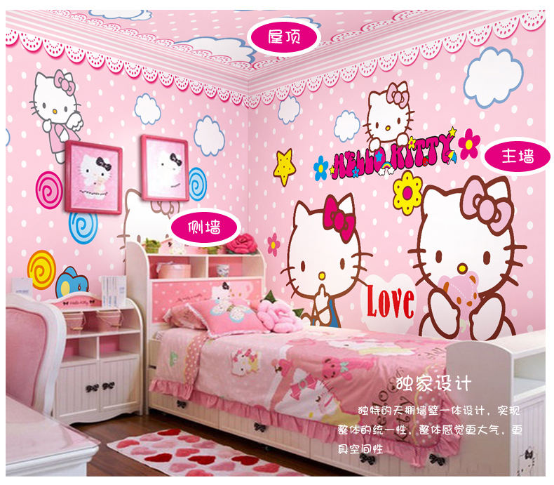 Children 39 s room wallpaper pink girl baby bedroom bedside background wall paper hello cute cat cartoon princess large mural 3d in Wallpapers from Home Improvement