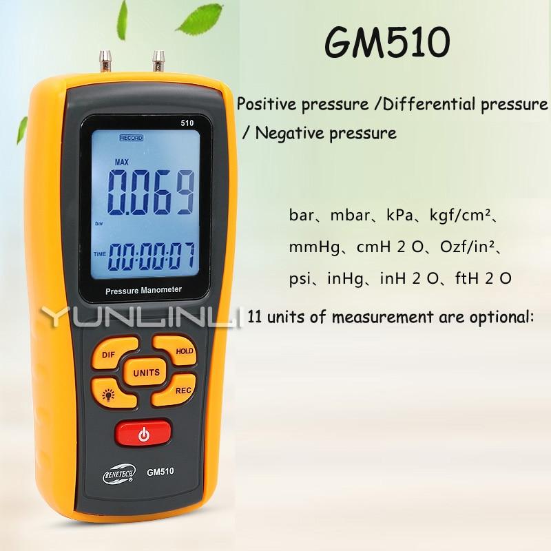 Digital Differential Pressure Gauge Digital Blower Air Conditioning System Filter Resistance Gas Pressure Detector GM510