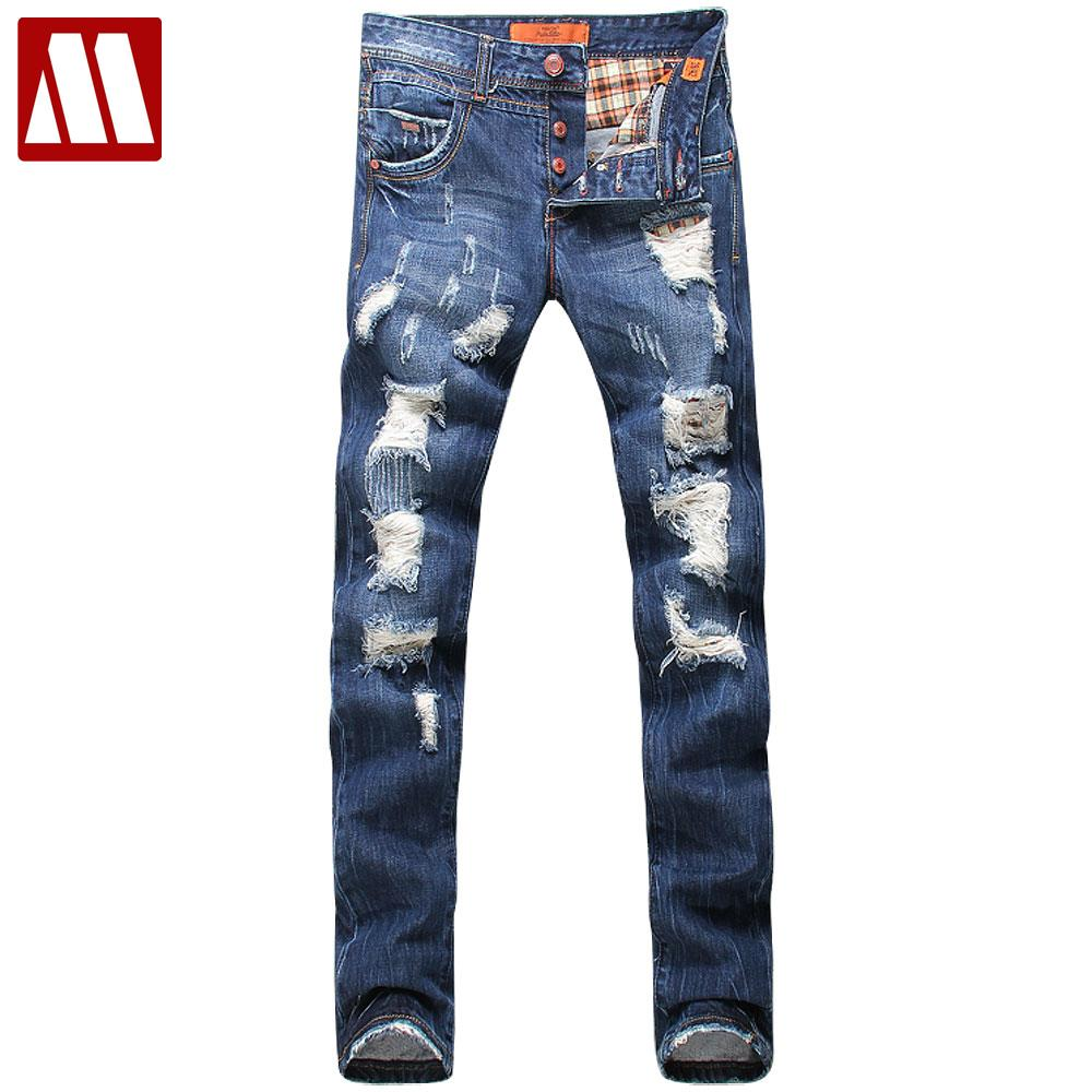 Online Get Cheap Express Jeans Men -Aliexpress.com | Alibaba Group