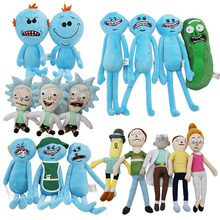 Mais novo Rick e Morty Anime Figura Toy Plush Rick Morty Smith Senhor Sanchez Meeseeks Poopybutthole Jerry Verão Feliz Triste Cientista(China)