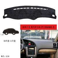 TOMMIA For Hyundai Elantra 04 11 Dashboard Pad Cover Dash Mat Anti Sun Velvet Instrument
