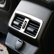 Подходит для Renault Koleos 2017 2018 Нержавеющая сталь заднего панель вытяжки крышка отделка автомобиля средства укладки волос