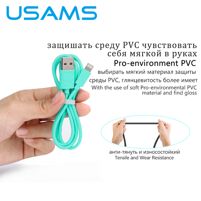 USAMS 1m IOS10 2A Fast Charger Usb Charging Cable for iPhone 5s iphone 7 Date Cable
