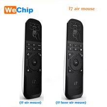 Wechip Mini Fly Air Mouse i7/i7 ليزر 2.4G لاسلكي عن بعد مدمج في 6 محاور للكمبيوتر/التلفزيون الذكي/صندوق أندرويد/PS3 استشعار الحركة Gamer