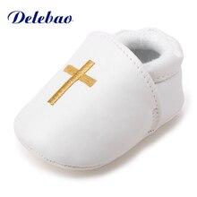 Delebao/чисто-белое христианское распятье с золотым крестиком для маленьких мальчиков и девочек, без шнуровки, обувь с закрытым носком, отправляется только нам