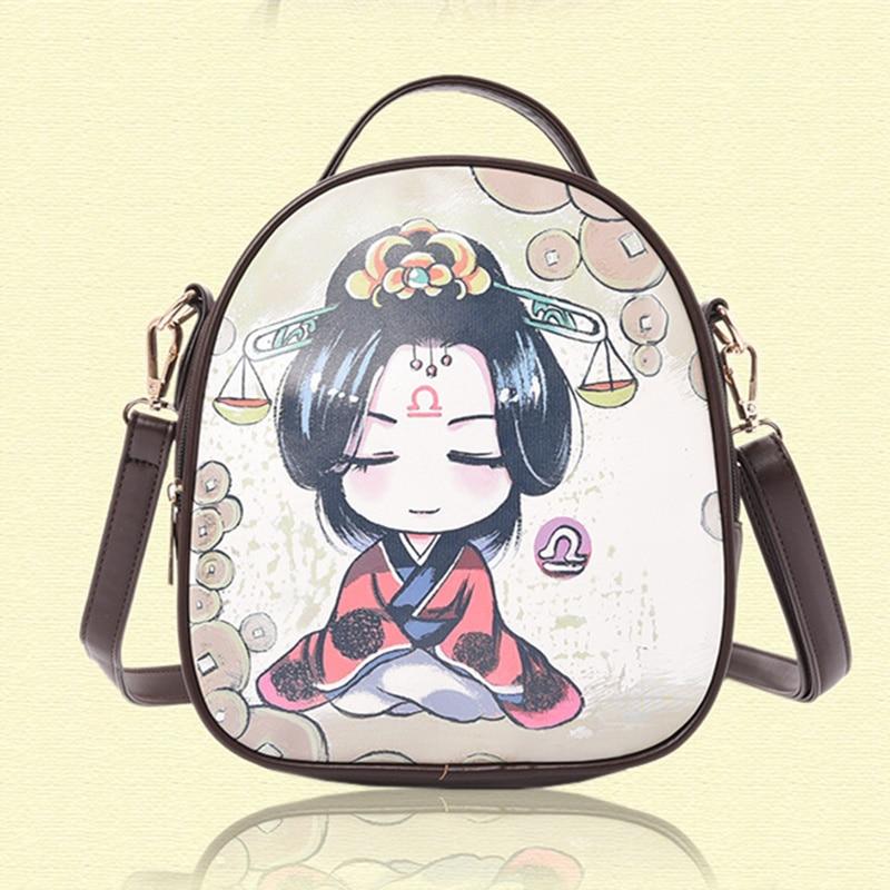 National Wind Libra Constellations Zodiac PU Women Backpacks Schoolbag Practical Traveling Shoulder Bag Crossbody робот zodiac ov3400