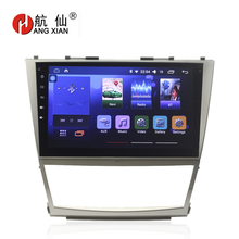 Free shipping 10 2 Car radio for Toyota Camry 2006 2011 Quadcore Android 7 0 car