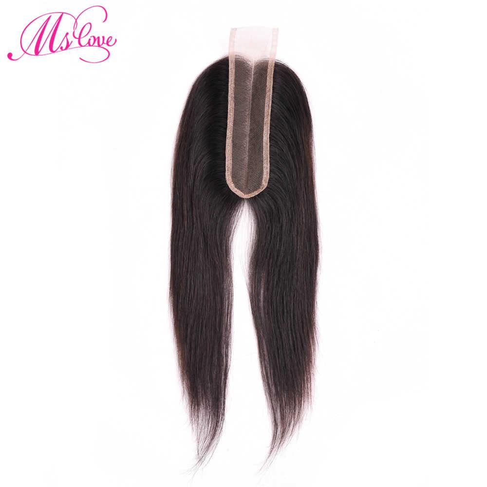MS Love 2x6 синтетическое закрытие шнурка 2*6 бразильские волосы с закрытием Ким К человеческие волосы не Реми средняя часть натуральные накладные волосы