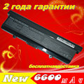 JIGU 9 Ячеек Новый аккумулятор Для Ноутбука dell INSPIRON 1525 1526 1545 1440 1750 HP297 GW240 RN873 312-0626 312-0634 0XR693 312-0625