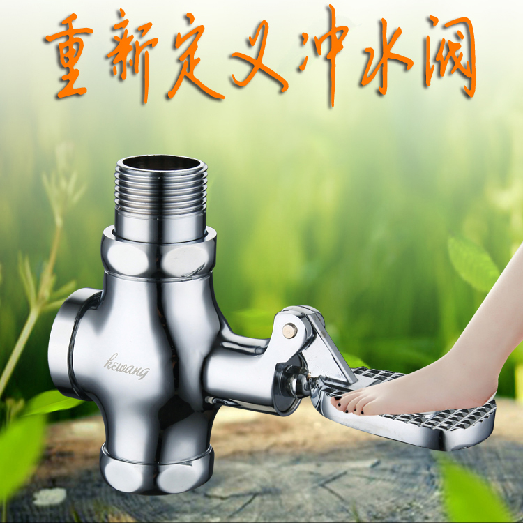 Copper bathroom water saving pissing Foot valve WC Wall Mounted Toilet Parts foot pressing type stool Flush valve flusher