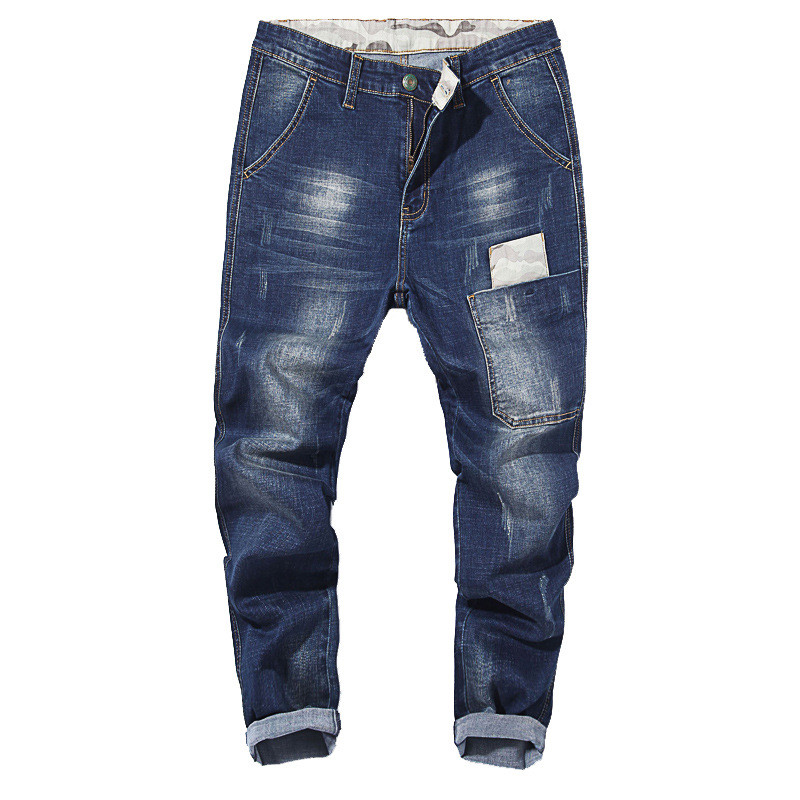 MORUANCLE Men's Fashion Hip Hop   Jeans   Pants Baggy Loose Fit Harem Denim Trousers For Big And Tall Plus Big Size 31-48 Patchwork
