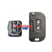 2 Buttons Flip Remote Key Shell Case Modify For Nissan Micra K12 Note Navara Qashqai