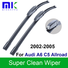 Silicone Rubber Wiper Blades For Audi A6 C5 Allroad 2002 2003 2004 2005 Windshield Windscreen Wiper Auto Car Styling Accessories