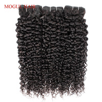 MOGUL HAIR Brazilian Jerry Curly Hair Weave Bundles Natural Color 3/4 Bundles Remy Human Hair Extensions 10 26 inch