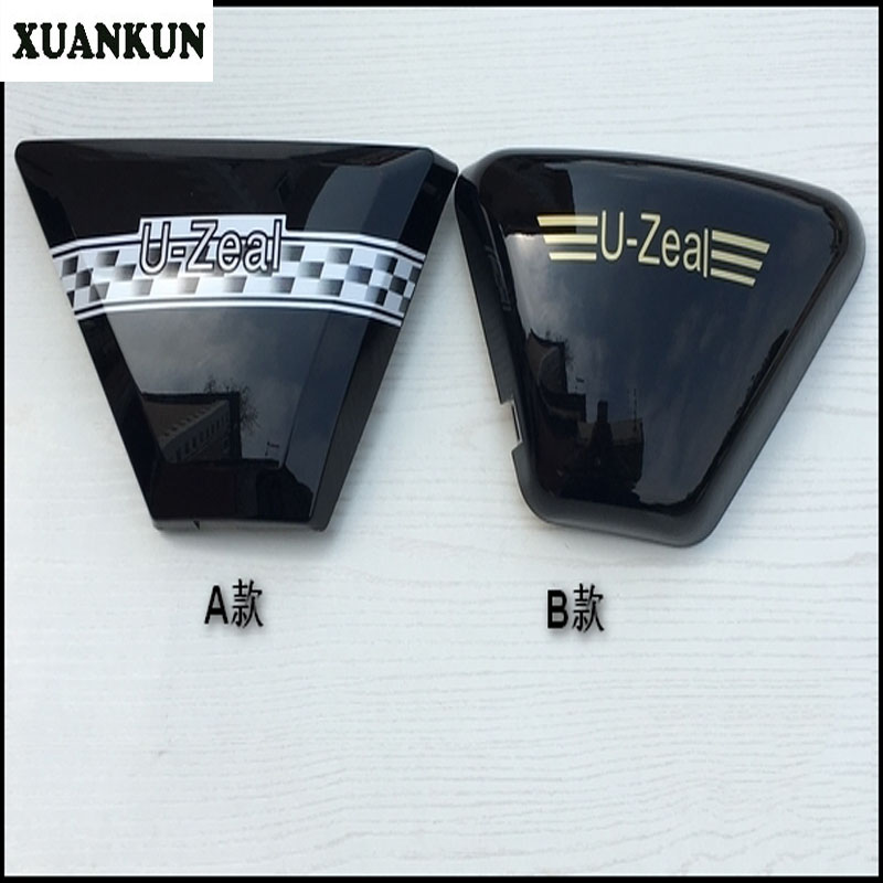 XUANKUN Cafe Racer Generation Retro Motorcycle Side Cover Frame Cover Shield AB Models xuankun cafe racer generations of motorcycle off the rail scrambler right side cover frame cover