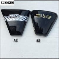 XUANKUN Cafe Racer Generation Retro Motorcycle Side Cover Frame Cover Shield AB Models