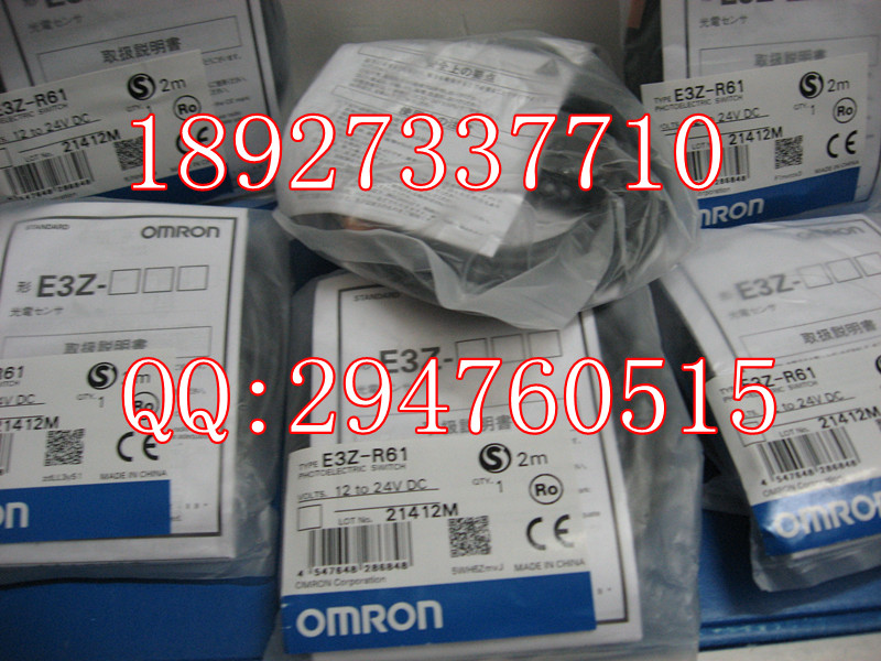 [ZOB] New original OMRON Omron photoelectric switch E3Z-R61 2M diffuse type E3ZG-R61 --2PCS/LOT
