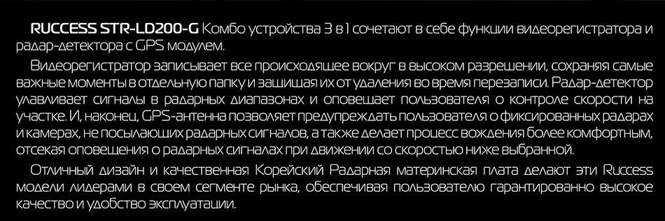 LD200___02