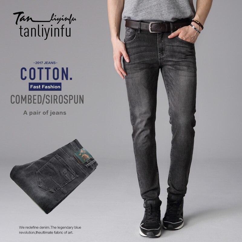 Popular Jeans Spandex Men-Buy Cheap Jeans Spandex Men lots from ...