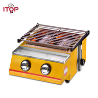 ITOP Yellow/Sliver Gas BBQ Grills LPG Griddle Chicken Fish Meat Grilling Outdoor Barbecue Machine Kitchen BBQ Tools