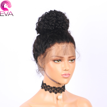 250% Density Lace Front Human Hair Wigs Eva Hair Pre Plucked Curly Brazilian Remy Hair Wigs With Baby Hair For Black Women