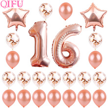 QIFU Sweet 16  Party Decor Happy Birthday Balloon 16 18 21 30 40 50 60 Baloons Birthday Party Balloon For Adult Ceremony Event Капкейк