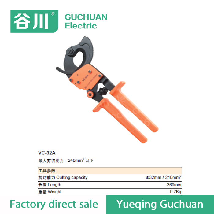 ФОТО Hot sale VC-32A Automatic Cable Wire Stripper plier Wire cable cutter pliers Hand crimping tools