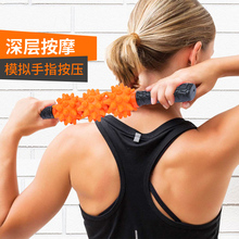Gym Muscle Massage Roller Yoga Stick Body Relax Tool Sticks with Point Spiky Ball