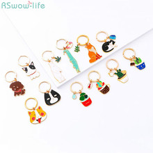 3Pcs Korean Cute Cartoon Animal Plant Key Ring Creative Giant Exquisite Keys Metal Accessories Wedding Gifts For Guests