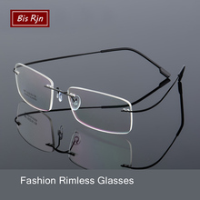 Lightweight Flexible Rimless Eyeglasses Optical Glasses Frame Man Woman Computer Memory Titanium Spectacle Clear Lens Z867