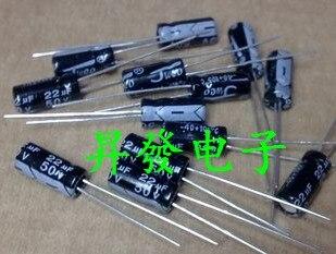 20PCS 22uF 450V 22MFD 450Volt Electrolytic Capacitor 13mm×20mm
