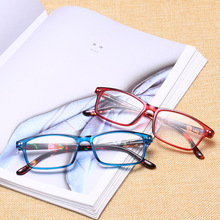 2018 Fashion New Pc Full - Frame Glasses Presbyopic Men And Women Universal High Definition Computer Radiation For Protection E цена
