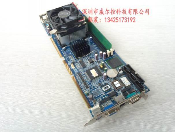 PCA-6006 Rev.B2 PCA-6006VE PCA-6006LV Send CPU Memory FanPCA-6006 Rev.B2 PCA-6006VE PCA-6006LV Send CPU Memory Fan