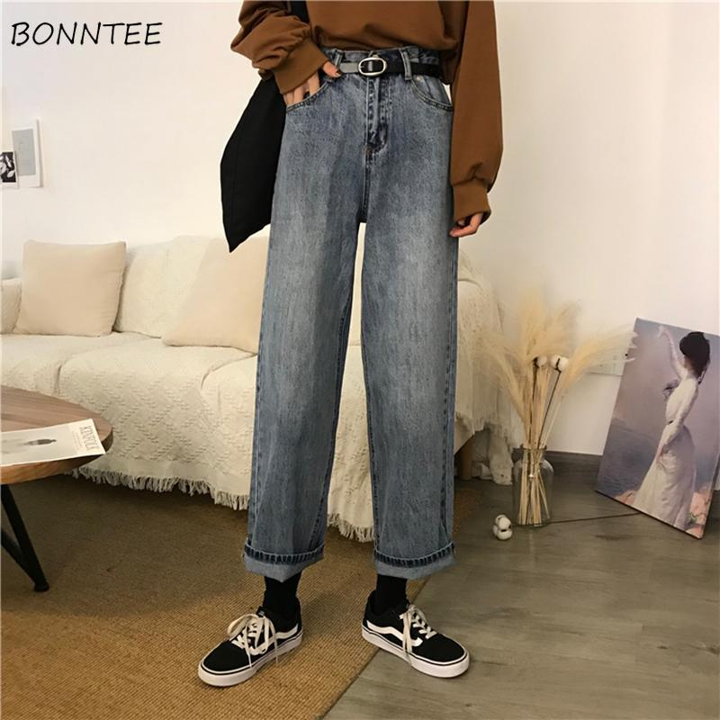 Jeans Woman 2019 Loose High Waist Straight Retro Korean Style All-match Ankle-length Womens Jean Simple Trendy Daily Zipper Fly