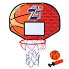 ★  Rowsfire Детский спортивный инвентарь для фитнеса Баскетбольная доска Уличная игрушка - ZG270-3 ①