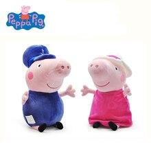 19-30 см оригинальными Peppa бабушка дедушка свинья плюшевая кавайная игрушка плюшевая зверушка-постельные принадлежности для сна подушка на день рождения для детей; подарок