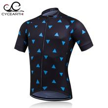 FASTCUTE 2016 short sleeve cycling jersey summer shirt bicycle clothes cycling clothing only jersey Ropa Ciclismo #F584