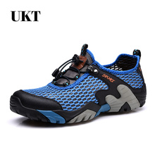 NEW Men Climbing Upstream Hiking Shoe Walking Outdoor Sport Breathable big meshAthletic Shoes-Quick Drying for Summer Large size
