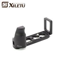 Xiletu LB-DPXM Ball Head L Quick Release Plate Arca Standard 38.5mm For SGIMA DPXM DP1M DP2M DP3M Handle