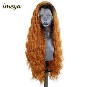 Imeya preto raízes longas onduladas perucas sintéticas da parte dianteira do laço ombre laranja para as mulheres fibra resistente ao calor glueless cosplay perucas