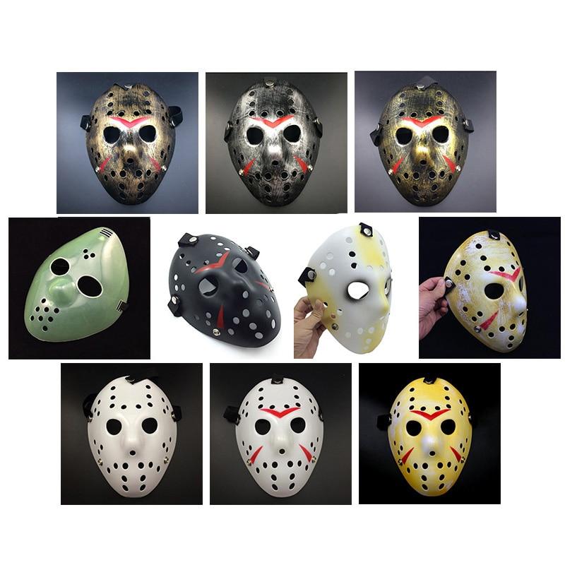 Gold Vintage Partei Masken Gewidmet Jason Voorhees Freddy Hockey Festival Halloween Maskerade Maske Kostenloser Versand