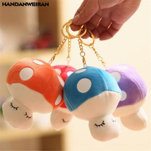 1PCS Mini Colorful Mushrooms Plush Toys Small Pendant Cute Creative Stuffed Toy Wedding Gift For Kids Hot 10CM/20CM HANDANWEIRAN
