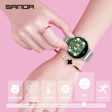 SANDA 2019 new smart bracelet Bluetooth watch heart rate monitoring blood pressure digital message call reminder