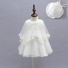 Baby Girl Dress Baptism Dress for Girl Infant 1 Year Birthday Dress for Baby Girl Chirstening Dress