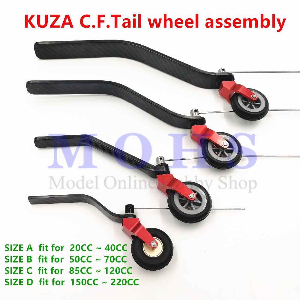 KUZA newest steering full carbon fiber CNC Alloy tail wheel COMBO  4size for 30CC ~ 220CC aircraft airplane carbon tail wheel