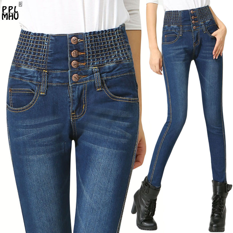 2019   Jeans   Womens High Waist Elastic Skinny Denim Long Pencil Pants Plus Size Woman   Jeans   Feminina Lady Fat Trousers Pantalones