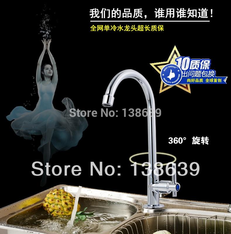 free shipping 2015 360 degree swivel vessel kitchen Sink basin Faucet Lavabo single cold Cozinha torneira