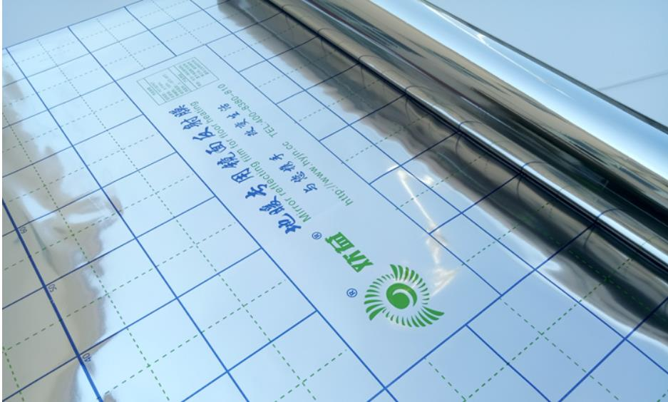 10 Meters Aluminum Foil Mirror Reflective Film Cloth,reflective Material, Floor Thermal Insulation, Reflecting Film.