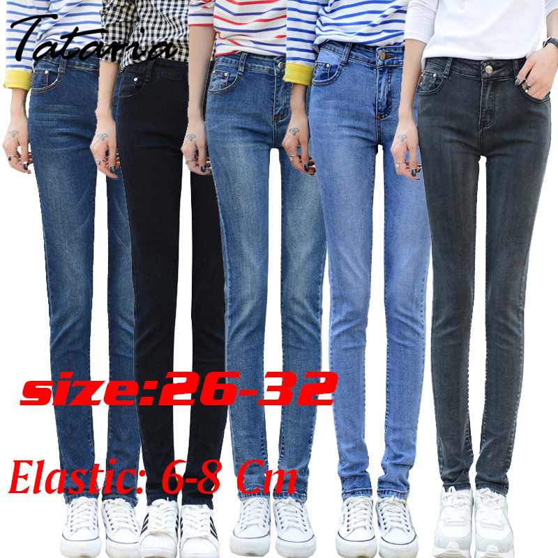 Skinny Slim Jeans Women/'s Vintage Female Denim Pencil Pants Stretch Korean Woman